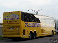 A-Z Bus Tours - Tai-Pan Tours 3825 - Prevost H3-45