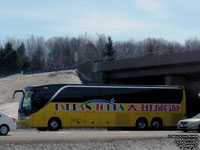 A-Z Bus Tours - Tai-Pan Tours 8003 - 2008 Setra S417